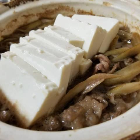 ごぼうの肉豆腐