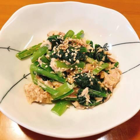 小松菜とツナのマヨ醤油和え