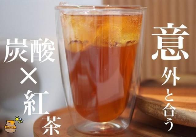 はちみつ紅茶炭酸